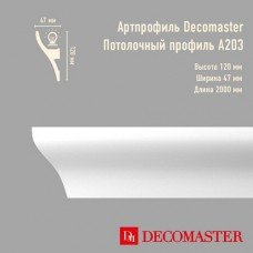 Плинтус Decomaster Артпрофиль A203