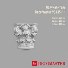 Капитель Decomaster 90135-1H