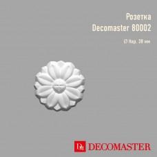 Розетка Decomaster 80002