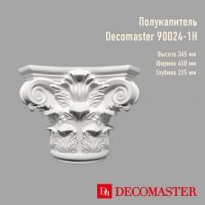 Капитель Decomaster 90024-1-H