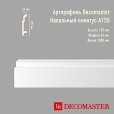 Плинтус Decomaster Артпрофиль A155