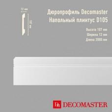 Плинтус Decomaster дюропрофиль D105
