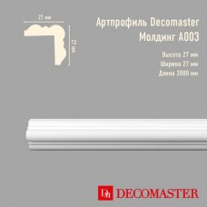 Плинтус Decomaster Артпрофиль A003