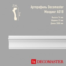 Плинтус Decomaster Артпрофиль A018