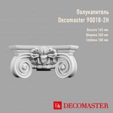 Капитель Decomaster 90018-2H