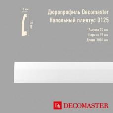 Плинтус Decomaster дюропрофиль D125