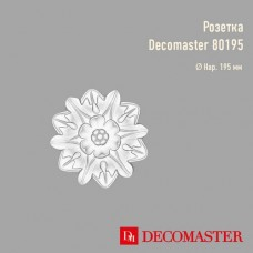 Розетка Decomaster 80195
