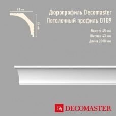 Плинтус Decomaster дюропрофиль D109