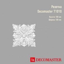 Розетка Decomaster 71010
