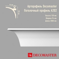 Плинтус Decomaster Артпрофиль A202