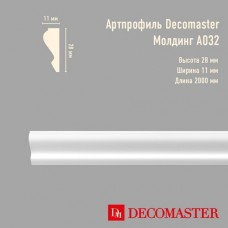 Плинтус Decomaster Артпрофиль A032