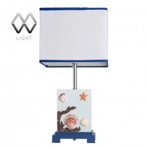Лампа MW-LIGHT МАЯК 470031101