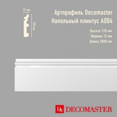 Плинтус Decomaster Артпрофиль A004