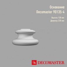 Капитель Decomaster 90135-4