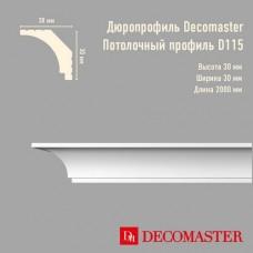 Плинтус Decomaster дюропрофиль D115