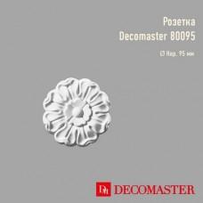 Розетка Decomaster 80095