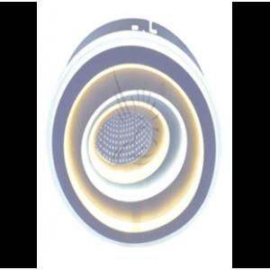 Люстра Светодиодная LI8641-500
