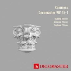 Капитель Decomaster 90135-1