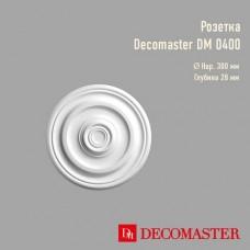 Розетка Decomaster DM 0400