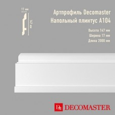 Плинтус Decomaster Артпрофиль A104