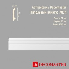 Плинтус Decomaster Артпрофиль A024