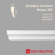 Плинтус Decomaster Артпрофиль A031