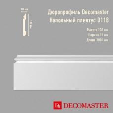 Плинтус Decomaster дюропрофиль D118