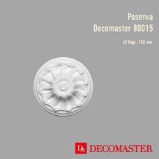 Розетка Decomaster 80015