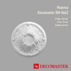 Розетка Decomaster DM-0662