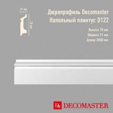 Плинтус Decomaster дюропрофиль D122