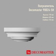 Капитель Decomaster 90024-5H