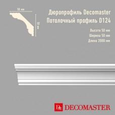 Плинтус Decomaster дюропрофиль D124