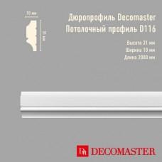 Плинтус Decomaster дюропрофиль D116