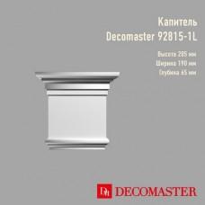 Капитель Decomaster 92815-1L