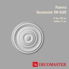 Розетка Decomaster DM-0405