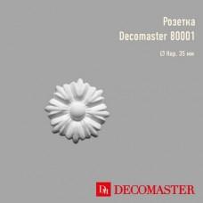 Розетка Decomaster 80001